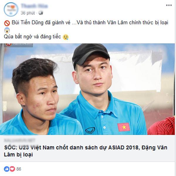 Thủ môn Văn Lâm bị loại khỏi danh sách U23 Việt Nam tham dự ASIAD 2018 khiến dân mạng tranh cãi-7