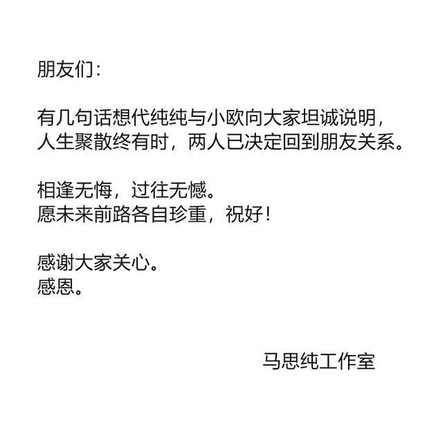 Sự kiện đình đám nhất weibo hôm nay: Ảnh hậu 9X siêu giàu công khai chia tay bạn trai nghèo khó-2