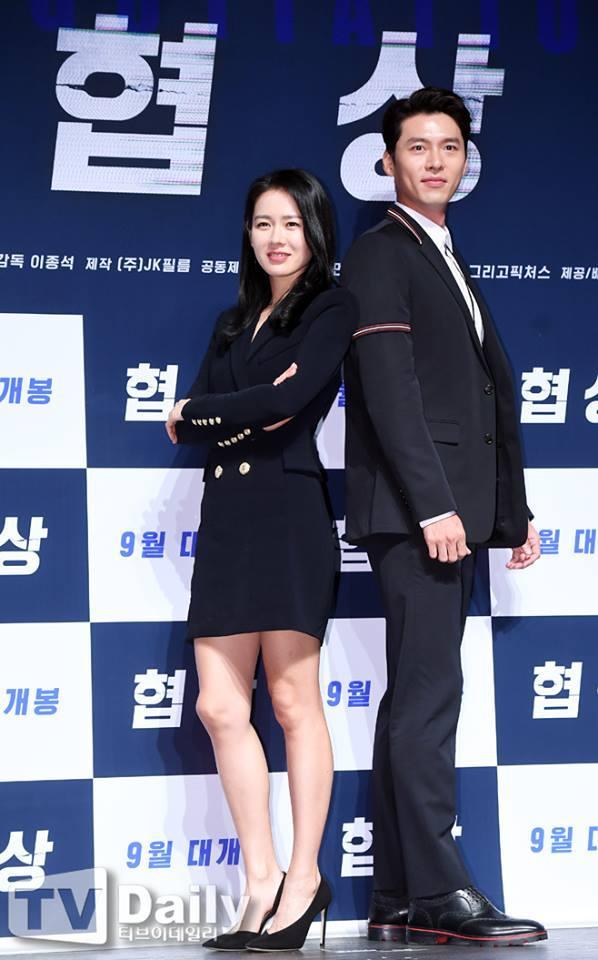 Cư dân mạngxứ Hàn đã bình chọn cặp đôi nghệ sĩ có gu thời trang chấtnhất-3