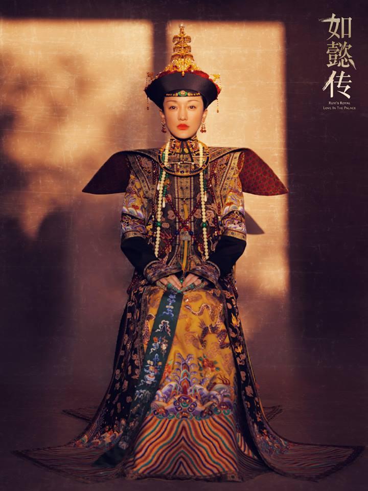 Phạm Băng Băng - Xa Thi Mạn - Châu Tấn: Ai mới là Kế Hoàng Hậu đẹp nhất trên màn ảnh?-10