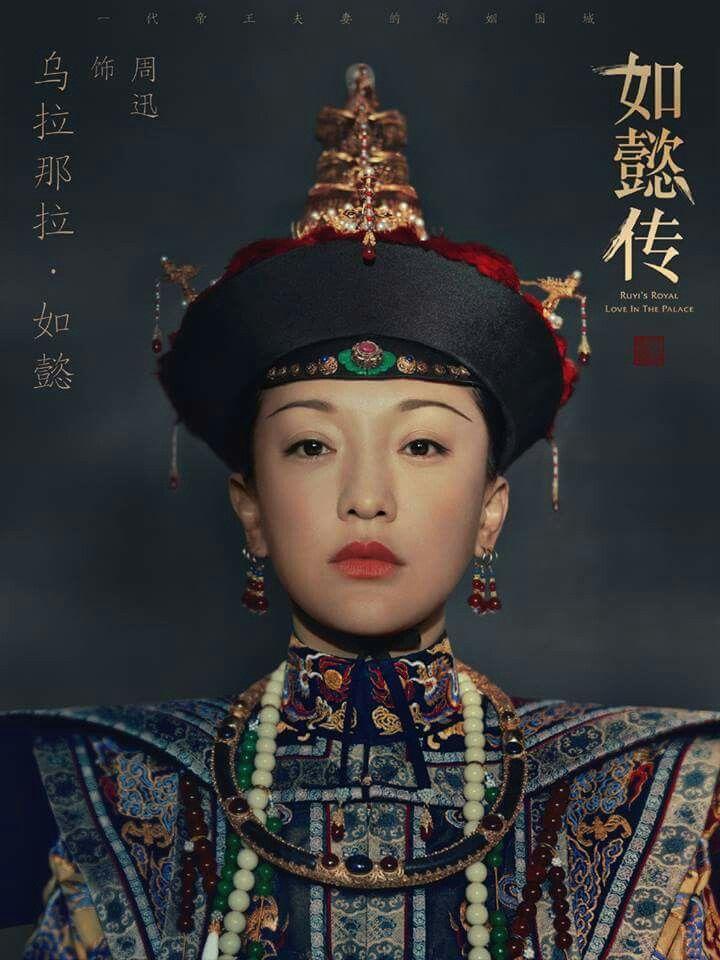 Phạm Băng Băng - Xa Thi Mạn - Châu Tấn: Ai mới là Kế Hoàng Hậu đẹp nhất trên màn ảnh?-9