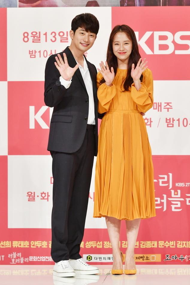 Mợ ngố Song Ji Hyo trẻ trung, đẹp rạng rỡ dù đã U40-2