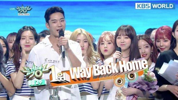 Tin được không: Hiện tượng Shaun vượt mặt IU - Zico giành cúp đầu tiên tại Music Bank-1