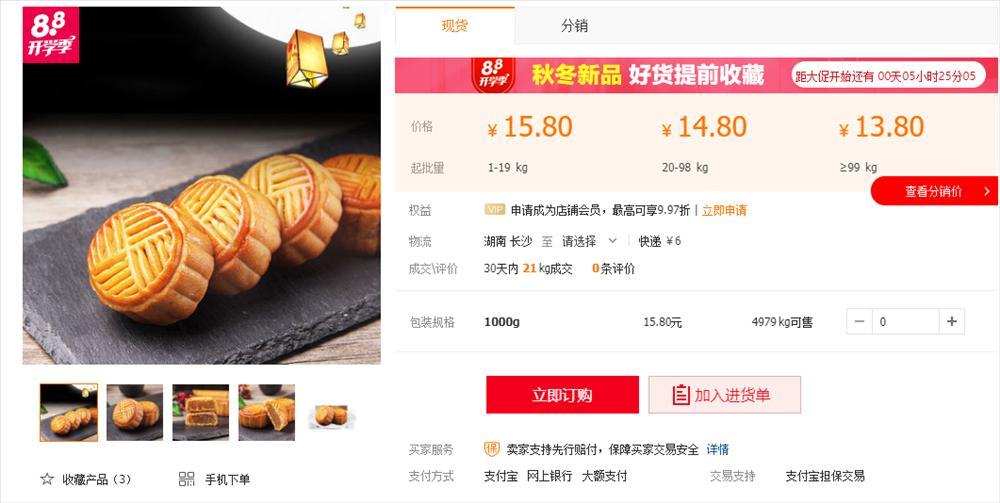 Du học sinh Việt tiết lộ thông tin bất ngờ về bánh trung thu mini Trung Quốc-3