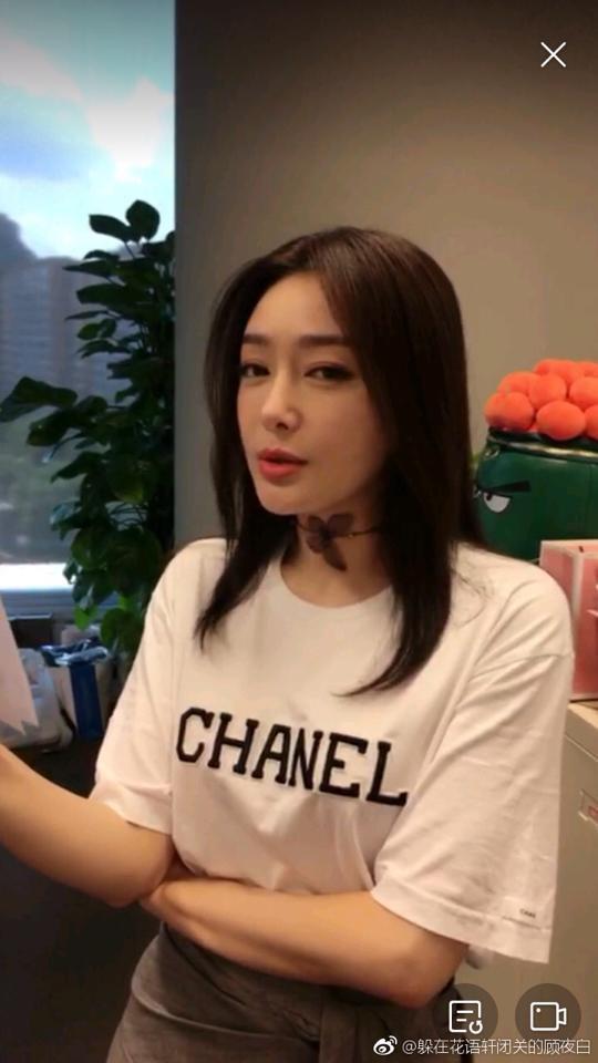 Vỡ mộng với nhan sắc thật sự không photoshop của Phú Sát hoàng hậu Tần Lam-11