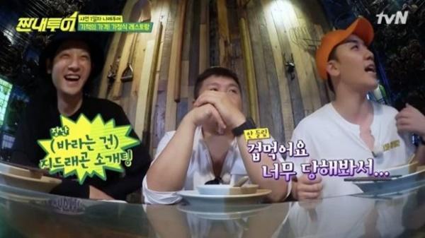 Seungri 'bóc mẽ' thẳng tay G-Dragon vì nhận quá nhiều tin nhắn từ các… mỹ nhân girlgroup-3