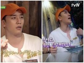 Seungri 'bóc mẽ' thẳng tay G-Dragon vì nhận quá nhiều tin nhắn từ các… mỹ nhân girlgroup