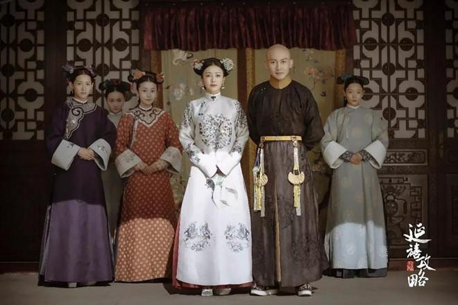 Diên Hi công lược bị phát tán lậu 20 tập, fan Trung Quốc bức xúc-1