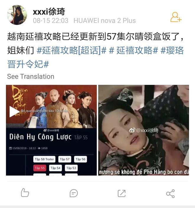 Diên Hi công lược bị phát tán lậu 20 tập, fan Trung Quốc bức xúc-2