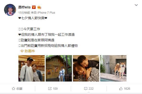 Bên nhau đã hàng chục mùa thất tịch, Lâm Tâm Như lần đầu tiên khoe ảnh tình tứ cùng chồng-4