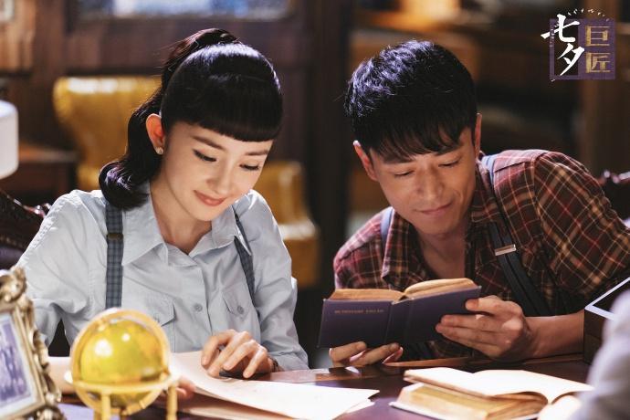 Ngắm loạt ảnh ngọt lịm tim của các cặp đôi đình đám Hoa ngữ nhân ngày Thất tịch-1