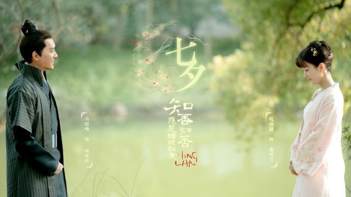 Ngắm loạt ảnh ngọt lịm tim của các cặp đôi đình đám Hoa ngữ nhân ngày Thất tịch-2