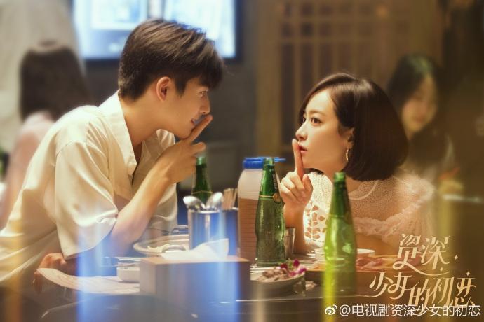 Ngắm loạt ảnh ngọt lịm tim của các cặp đôi đình đám Hoa ngữ nhân ngày Thất tịch-6