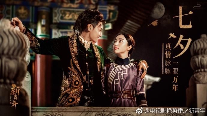 Ngắm loạt ảnh ngọt lịm tim của các cặp đôi đình đám Hoa ngữ nhân ngày Thất tịch-7