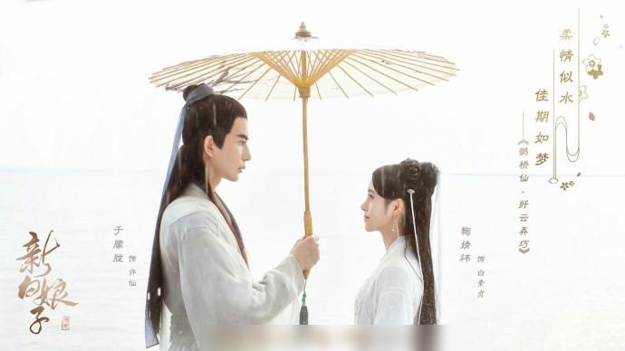 Ngắm loạt ảnh ngọt lịm tim của các cặp đôi đình đám Hoa ngữ nhân ngày Thất tịch-8