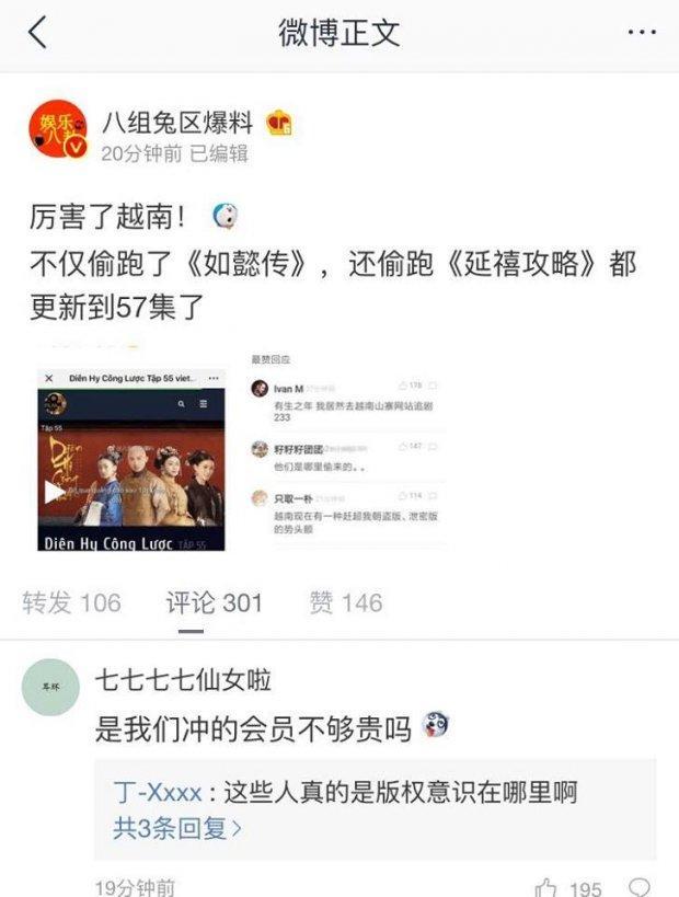 Sau vụ lộ 10 tập trước Trung Quốc, Diên Hi công lược bị cấm chiếu hoàn toàn ở Việt Nam-4