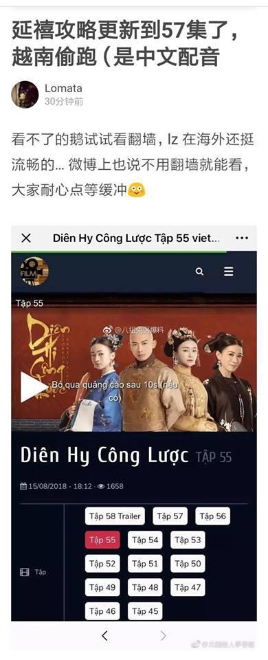 Sau vụ lộ 10 tập trước Trung Quốc, Diên Hi công lược bị cấm chiếu hoàn toàn ở Việt Nam-3