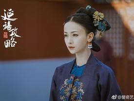 Sau vụ lộ 10 tập trước Trung Quốc, 'Diên Hi công lược' bị cấm chiếu hoàn toàn ở Việt Nam