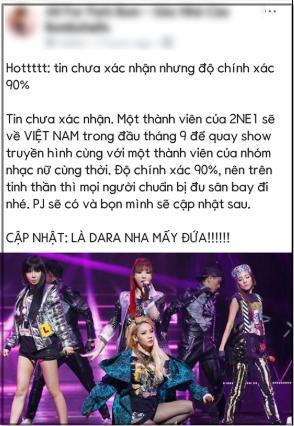 Lộ tin Dara (2NE1) sẽ ghé thăm Việt Nam vào tháng 9?-1