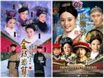 4 nữ phụ có số phận bi thảm trong các phim cung đấu Hoa ngữ-5