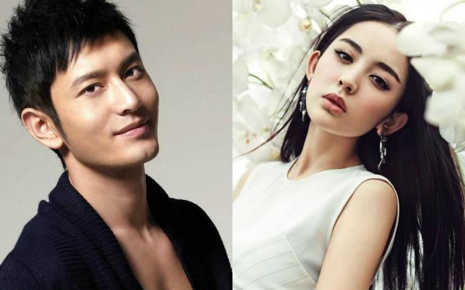 Huỳnh Hiểu Minh bỏ mặc Angela Baby, ngoại tình với Cổ Lực Na Trát trong ngày lễ tình yêu là sự thật?-2
