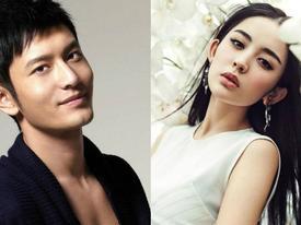 Huỳnh Hiểu Minh bỏ mặc Angela Baby, ngoại tình với Cổ Lực Na Trát trong ngày lễ tình yêu là sự thật?