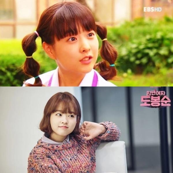 Diễn viên Hàn thời mới debut và bây giờ khác nhau như thế nào?-6