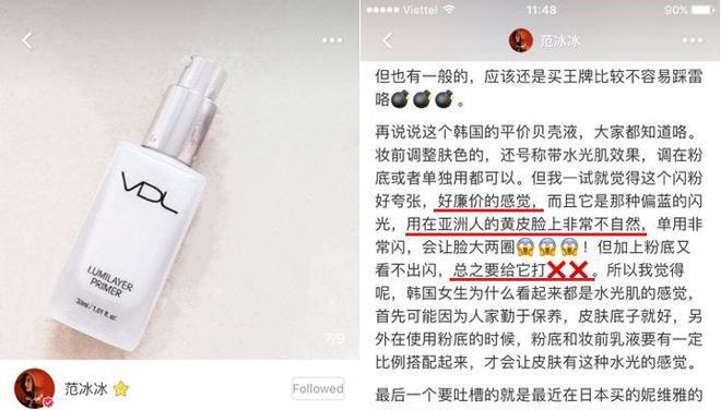 Chê bai sản phẩm làm đẹp mà Trương Hinh Dư sử dụng, phải chăng Phạm Băng Băng đang muốn đá đểu tình địch cũ?-3