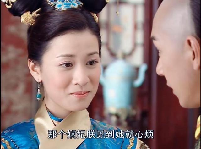 Xa Thi Mạn - Dương Mịch - Tần Lam - Đổng Khiết: Ai mới là Phú Sát hoàng hậu đẹp nhất màn ảnh?-6
