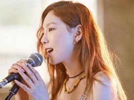 Sau bao ngày tranh cãi, Taeyeon đã lên tiếng tiết lộ về lightstick chính thức của SNSD