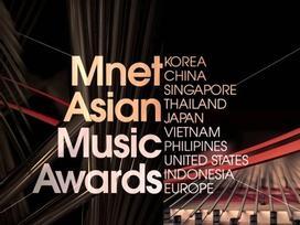 Chính thức công bố 3 địa điểm đăng cai tổ chức 'MAMA 2018': Hong Kong, Nhật Bản và nơi thứ 3 không phải Việt Nam
