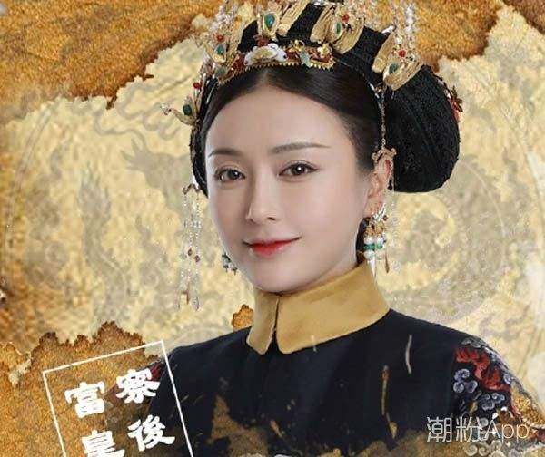 Xem tướng Phú Sát Hoàng hậu Diên hi công lược nhận diện người phụ nữ được chồng yêu-4