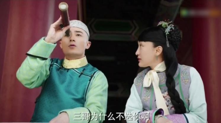 Loạt ảnh lịch sử giải oan cho thời trang thảm họa của Châu Tấn trong Hậu cung Như Ý Truyện-3