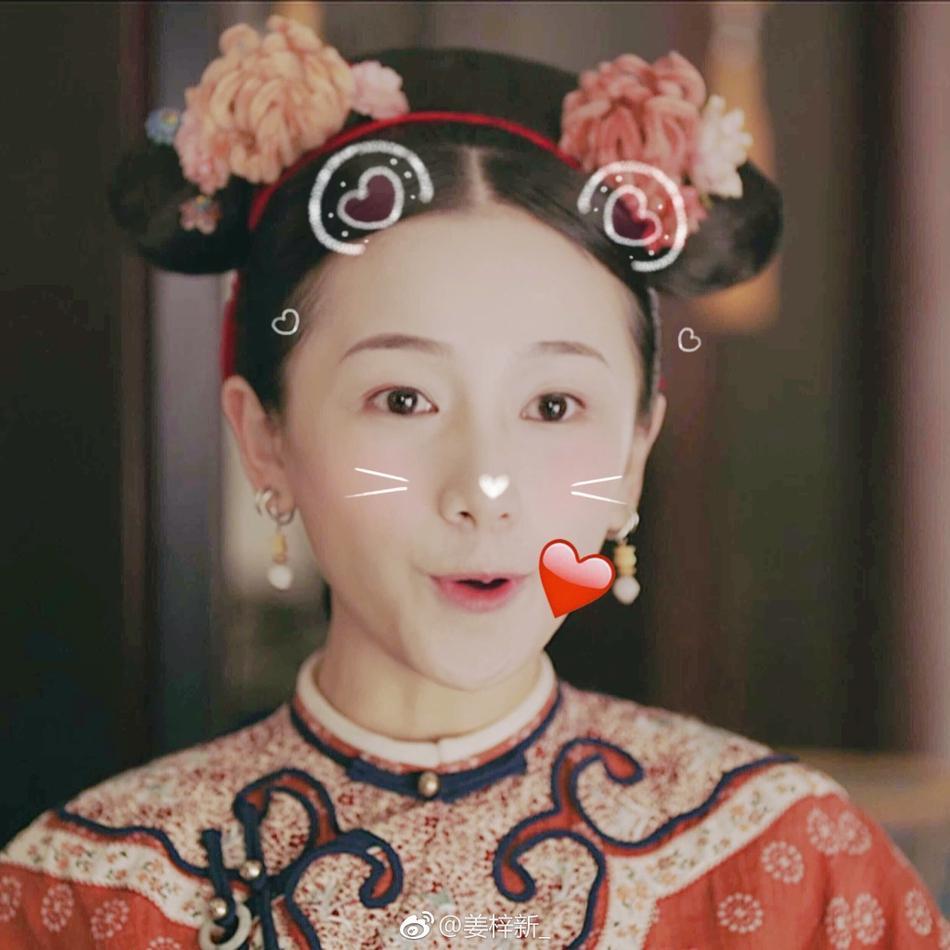 Cận cảnh nhan sắc mặt mộc trong veo của Minh Ngọc tỷ tỷ - nhân vật đáng yêu nhất Diên Hi công lược-1