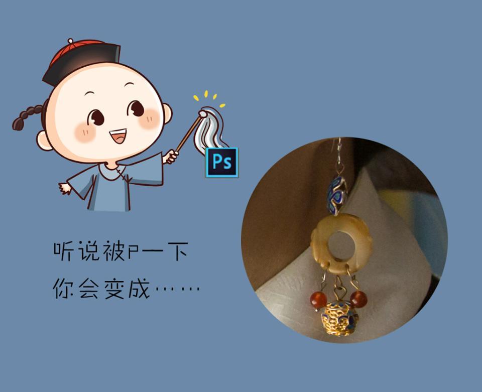 Loạt ảnh lịch sử giải oan cho thời trang thảm họa của Châu Tấn trong Hậu cung Như Ý Truyện-2
