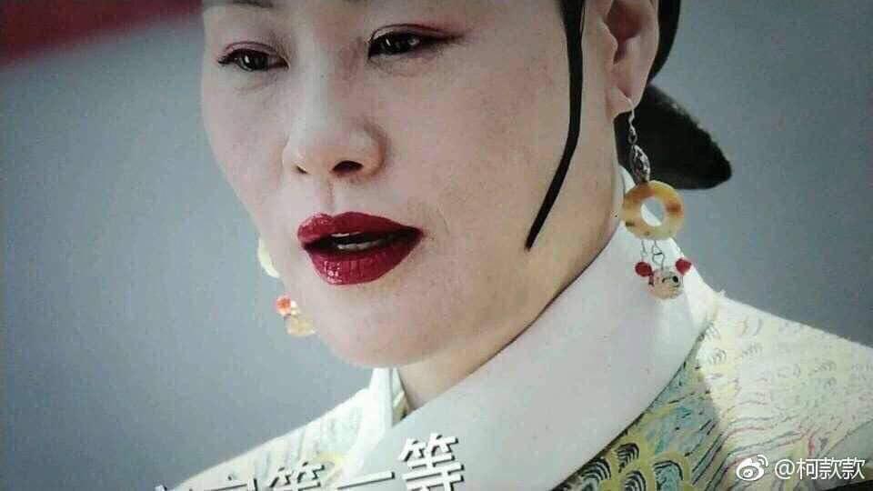 Loạt ảnh lịch sử giải oan cho thời trang thảm họa của Châu Tấn trong Hậu cung Như Ý Truyện-1
