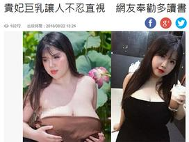 Vừa gây tranh cãi với quyết định 'gọt' vòng 1, nữ sinh ngực khủng ở Hải Dương lại khiến dân mạng xôn xao khi lên báo nước ngoài