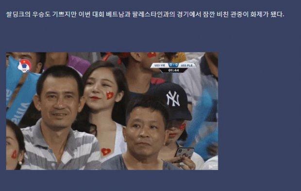 Báo Hàn phát cuồng trước vẻ đẹp nóng bỏng của 'hot girl ngủ gật' sau kỳ tích U23 Việt Nam-6