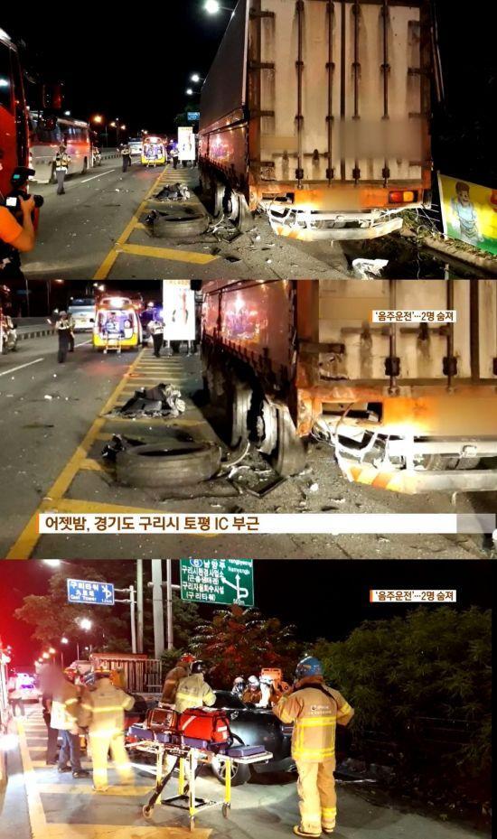 Chồng nữ diễn viên Gia đình là số 1 say rượu vẫn lái xe, làm chết 2 ngôi sao xứ Hàn-1