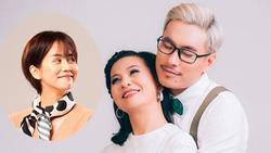 Cát Phượng: 'Tôi chắc chắn 100% không có chuyện Kiều Minh Tuấn yêu An Nguy'