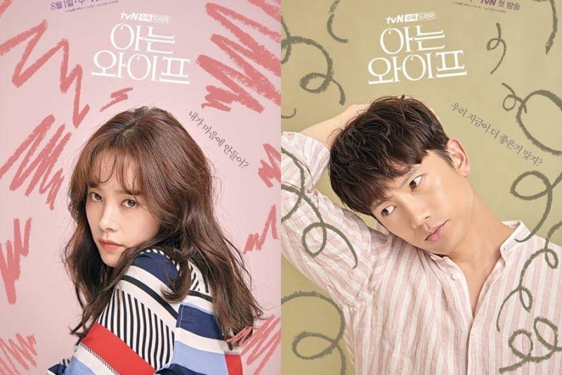 Nàng cỏ Goo Hye Sun tức tốc giảm cân, xuất hiện xinh đẹp trong chương trình mới-4