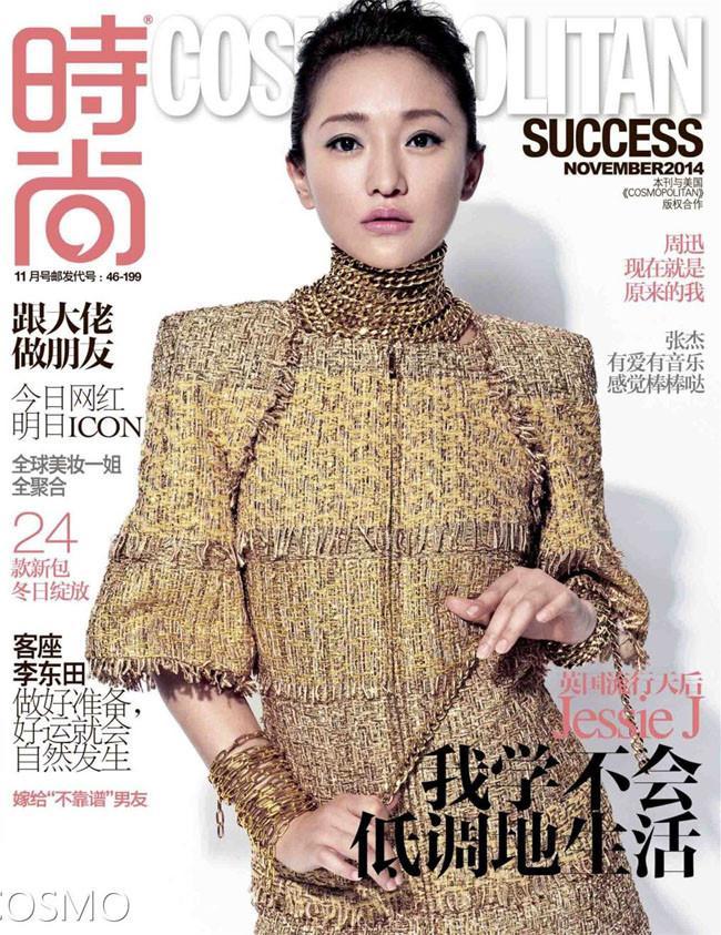 Châu Tấn - nàng thơ của giới thời trang quốc tế-4
