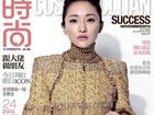 Châu Tấn - nàng thơ của giới thời trang quốc tế