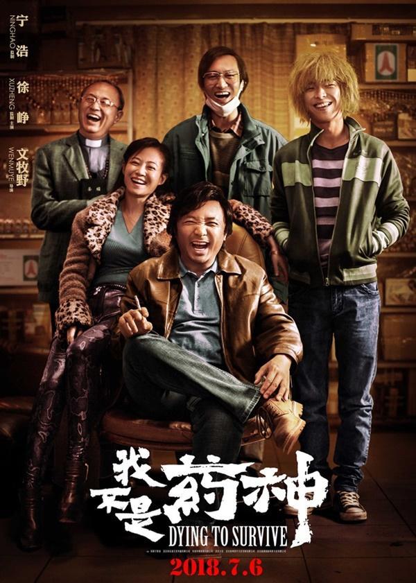 Mùa phim hè Trung Quốc: Bom tấn của Chân Tử Đan, Lương Triều Vỹ hóa bom xịt-1