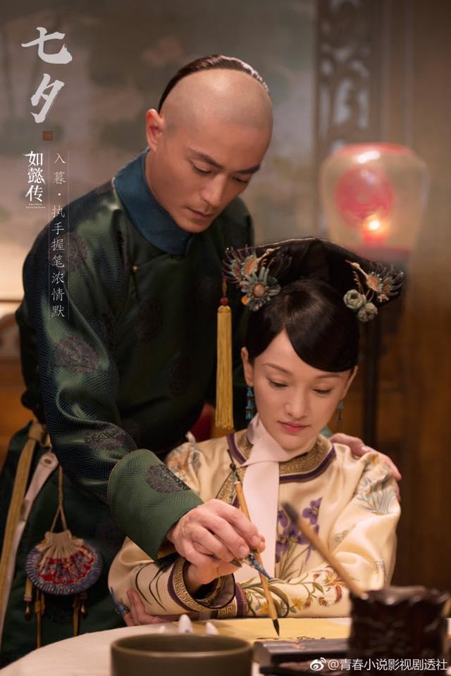 Số nhọ như Trần Khôn: Cứ yêu ai là người đó lại trở thành vợ của Hoắc Kiến Hoa-4