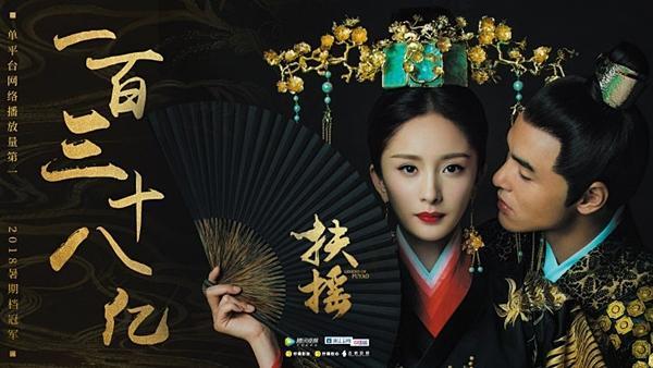 Top 5 phim Trung có lượt xem cao nhất từ đầu năm đến nay: Diên Hi công lược vẫn chưa phải cao nhất-6