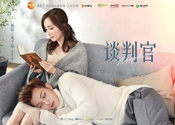 Top 5 phim Trung có lượt xem cao nhất từ đầu năm đến nay: Diên Hi công lược vẫn chưa phải cao nhất-7