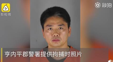 Chồng tỷ phú USD của hot girl trà sữa Trung Quốc bị bắt ở Mỹ vì án tình dục-1