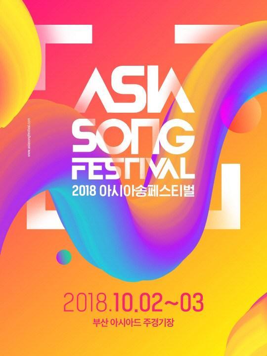 Vũ Cát Tường đại diện Việt Nam tham dự Asia Song Festival 2018 cùng Red Velvet và Wanna One-4
