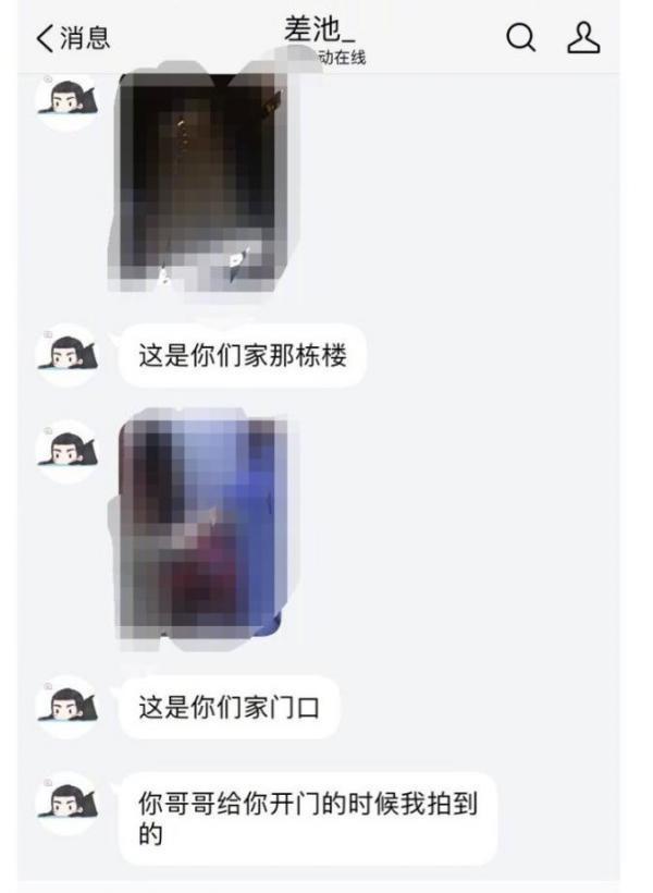 Tác giả của tác phẩm Ma đạo tổ sư lên tiếng trước thông tin có người bị fan truyện dọa đến mức sợ hãi tự sát-5